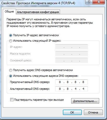 DNS сервер не отвечает - что делать и как исправить ошибку?