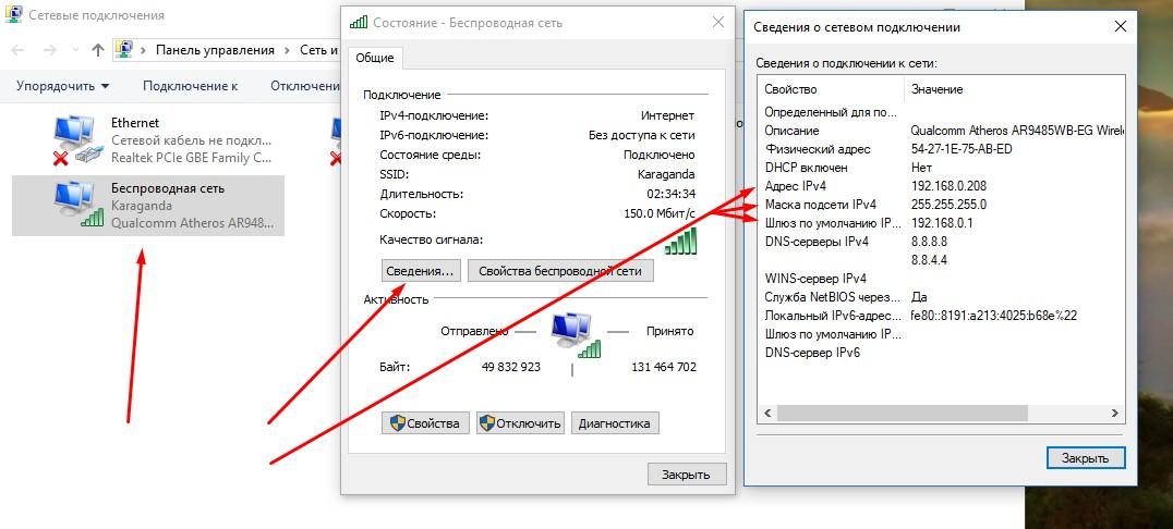 10.0.0.1 и status.yota.ru – правильные адреса входа в настройки Yota