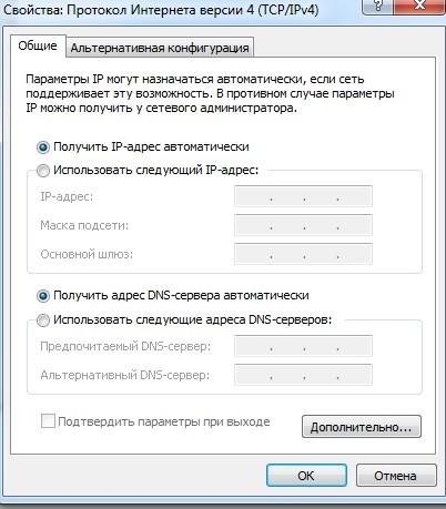 «Без доступа к интернету» при подключении по Wi-Fi: как исправить?