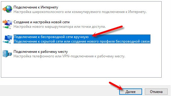 Как настроить Wi-Fi на ноутбуке с Windows 10, 7 и даже XP?