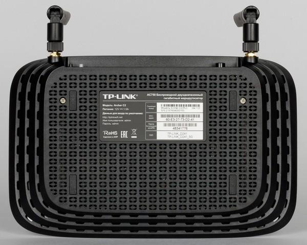 TP-LINK Archer C2: большие возможности по доступной цене