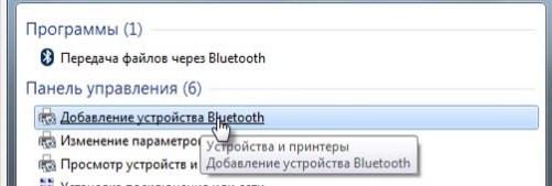 Как правильно выбрать и подключить Bluetooth колонки?