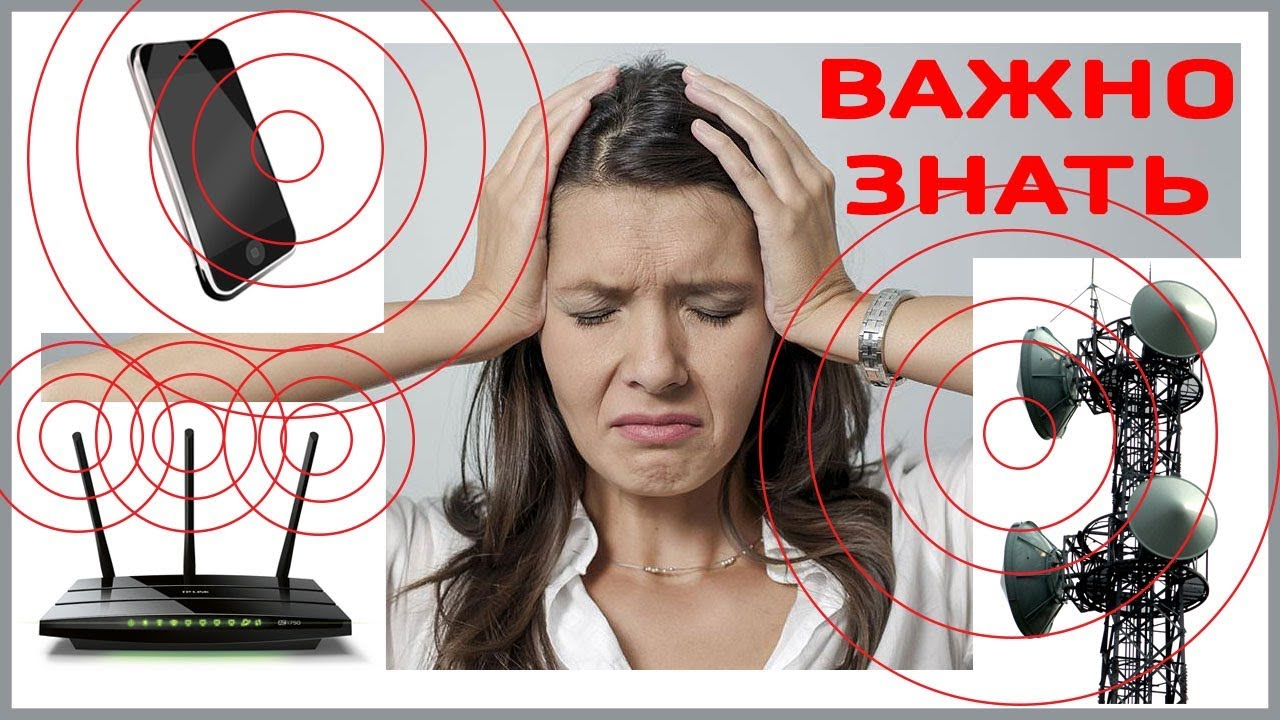 Вреден ли Wi-Fi: влияние на организм и мнение врачей