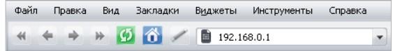D-Link DIR-615: настройка Wi-Fi роутера (маршрутизатора)