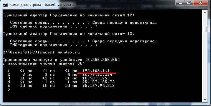 Как узнать стандартный IP адрес роутера: несколько способов