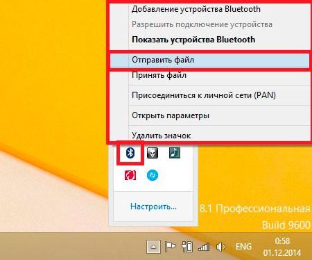 Как включить Bluetooth на ноутбуке с ОС Windows 8: инструкции