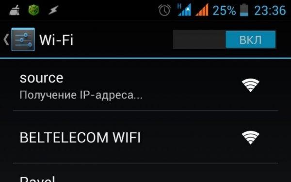 Почему не работает Wi-Fi: ищем причины от простого к сложному
