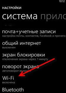 Как подключить Wi-Fi к телефону: подключить к роутеру, настроить