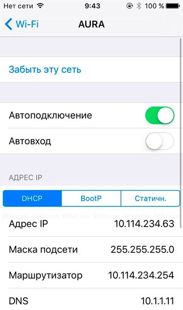 Как подключить Wi-Fi в метро Москвы и СпБ: основы и секреты