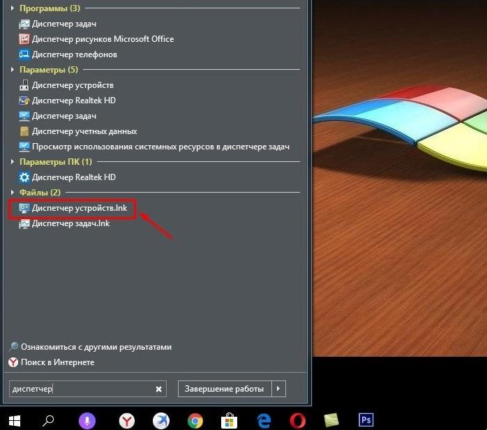 Как включить WI-FI на ноутбуке HP: обзор доступных способов