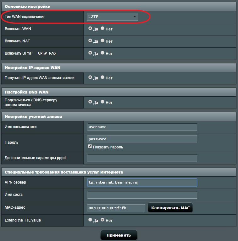 Asus RT-N12: обзор, настройка роутера, инструкция, характеристики