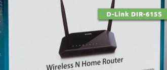 D-Link DIR-615S