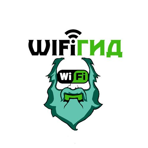 Блондиночка - WiFiGid.ru