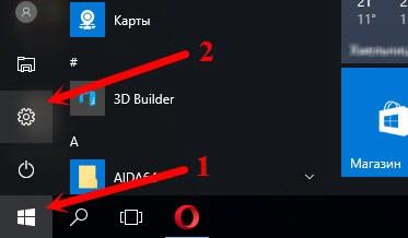 Как раздать Wi-Fi с ноутбука Windows 10 на другие устройства?