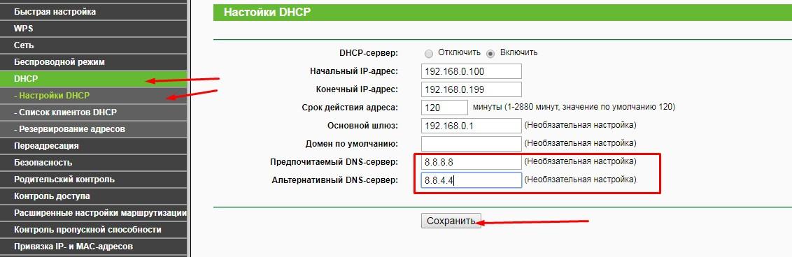 TP-Link TL-WR740N: настройка интернета и Wi-Fi на роутере
