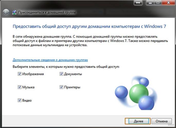 Как создать и настроить локальную сеть через WI-FI роутер