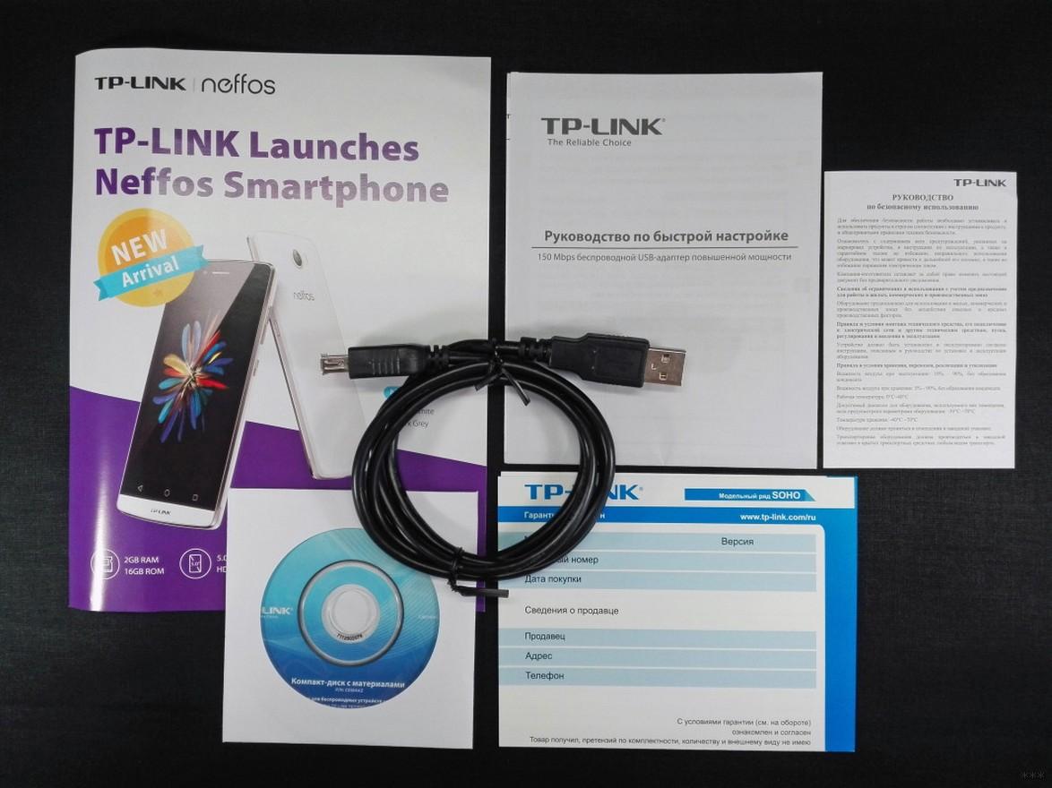 Wi-Fi адаптер TP-Link TL-WN722N: обзор, характеристики, установка