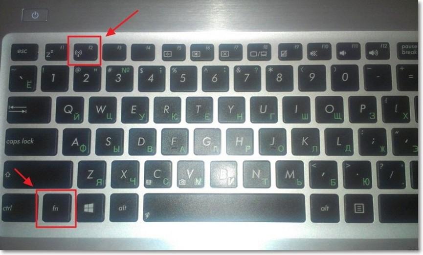 Ноутбук не видит Wi-Fi сети: 10 причин и помощь эксперта