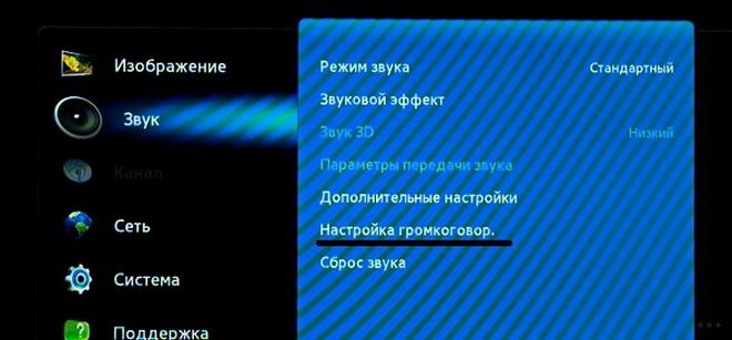 Как подключить Bluetooth-наушники к телевизору SAMSUNG и LG