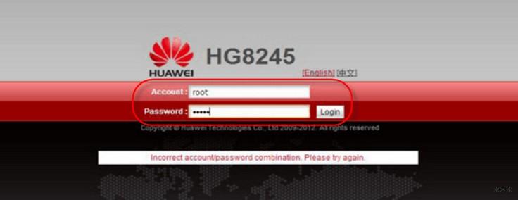 Huawei HG8245H: как зайти в настройки, логин и пароль модема