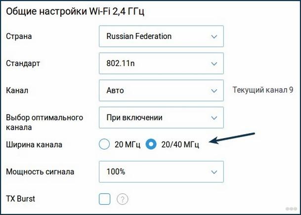 Почему плохо работает Wi-Fi: самые частые причины и рекомендации