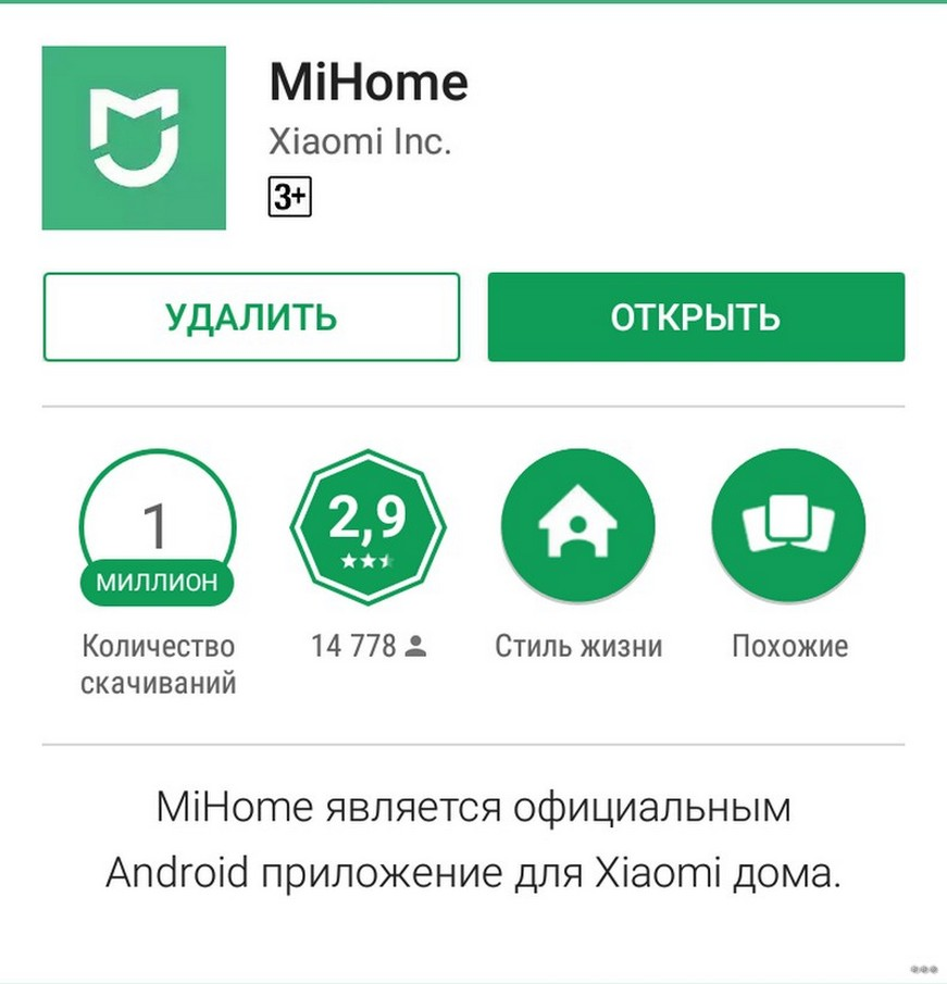 Xiaomi WiFi Repeater 2 и Amplifier 2: обзор и настройка репитеров