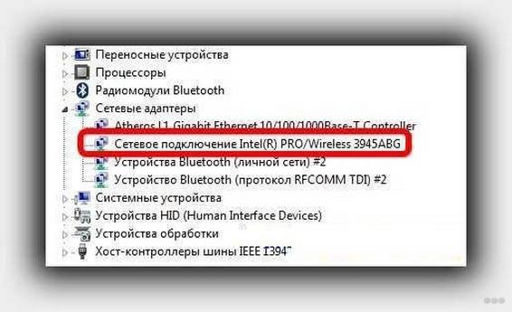 Как включить Wi-Fi на ноутбуке Acer с Windows 7 и старше?