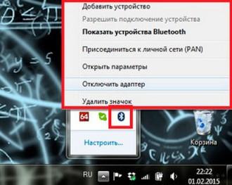 Где находится Bluetooth на компьютере Windows 7 и как его включить?