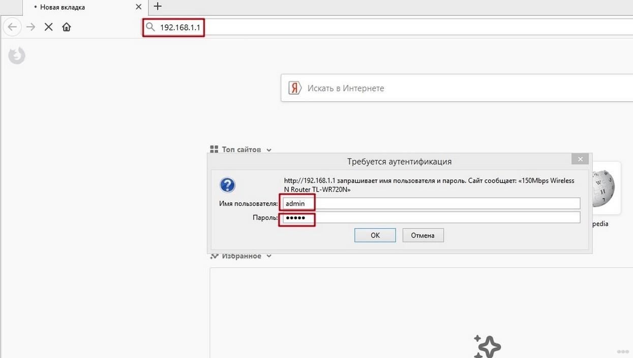 4 надежных способа узнать пароль от Wi-Fi на компьютере Windows 8