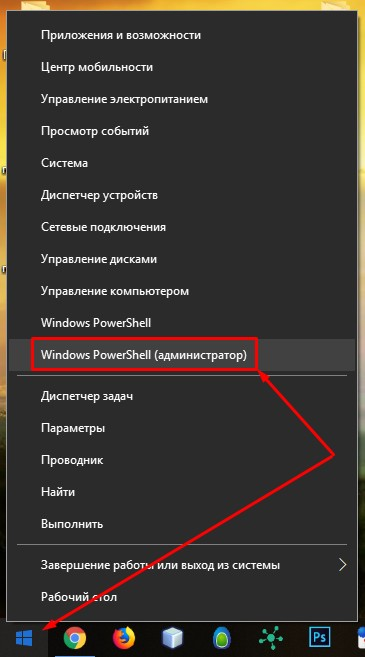 Узнать пароль от Wi-Fi на Windows 10 за 60 секунд