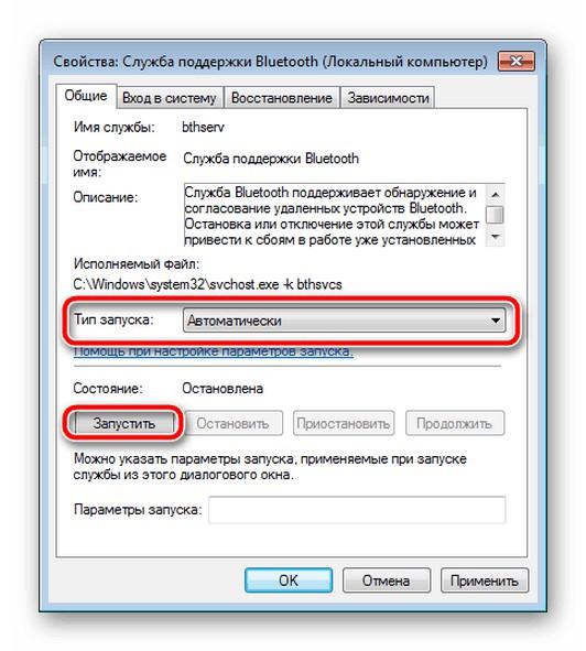 Как установить и настроить Bluetooth на компьютере с Windows 7?