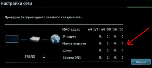 Как настроить Wi-Fi на телевизоре Samsung: настройка Смарт-ТВ