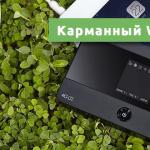 Карманный Wi-Fi роутер