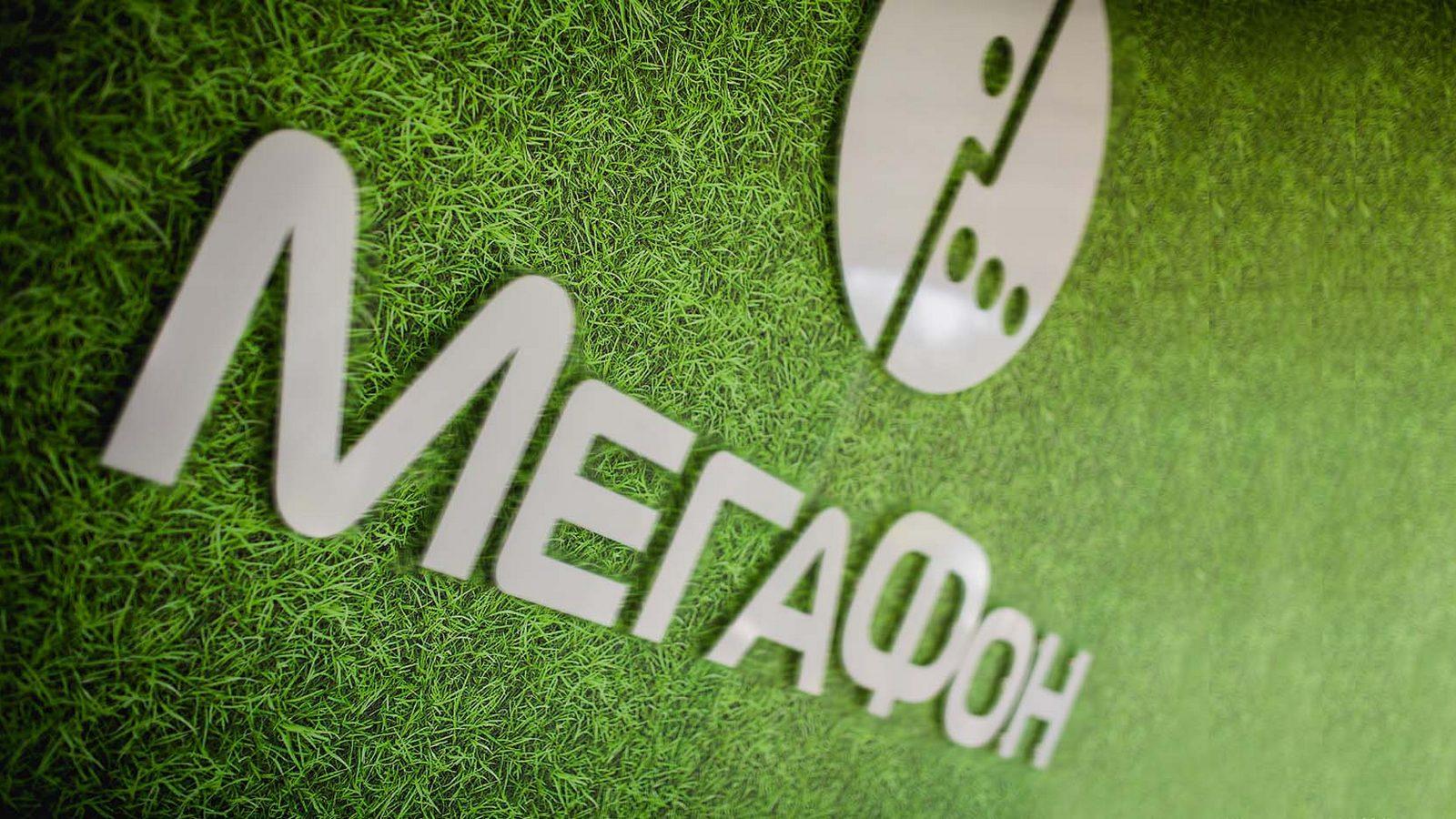 Мобильный 4G Wi-Fi роутер от Megafon: обзор и характеристики