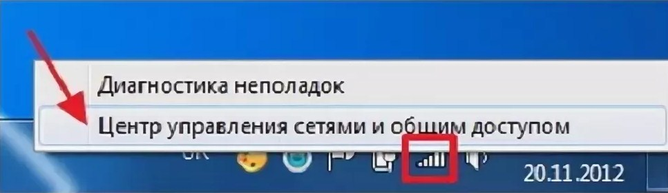 Как на компьютере узнать пароль от Wi-Fi на Windows 7?