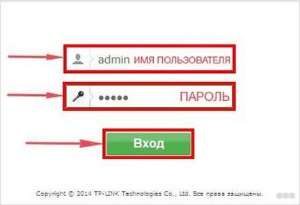 Как подключить и настроить Wi-Fi роутер TP-Link TL-WR941ND?