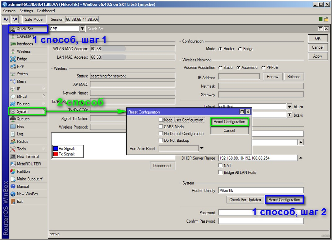 Сброс настроек MikroTik: сбрасываем пароль общим способом