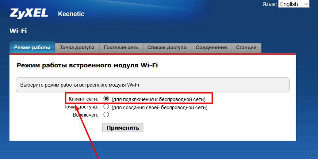 Как соединить два роутера в одну сеть через кабель и Wi-Fi