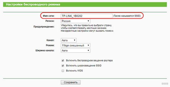 Обзор и настройка Wi-Fi роутера TP-Link TL-WR741ND от WiFiGid
