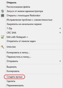 Как раздать Wi-Fi с ноутбука Windows 8: делаем точку доступа Wi-Fi