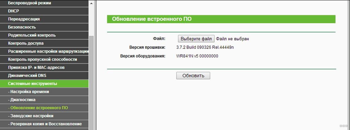 TP-Link TL-WR1043ND - гигабитный Wi-Fi роутер для дома и офиса