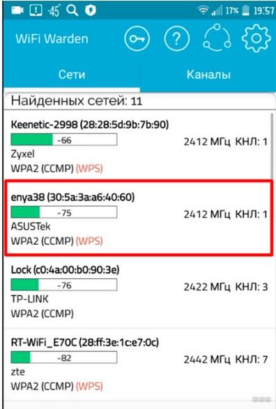 WiFi Warden: APK, как пользоваться, есть ли версия для ноутбука?