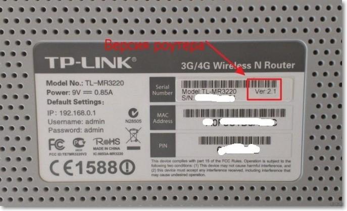 TP-Link TL-MR3220: как настроить беспроводной 3G/4G маршрутизатор?