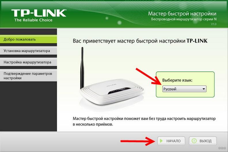 TP-Link TL-WR842ND: обзор настроек маршрутизатора серии N300