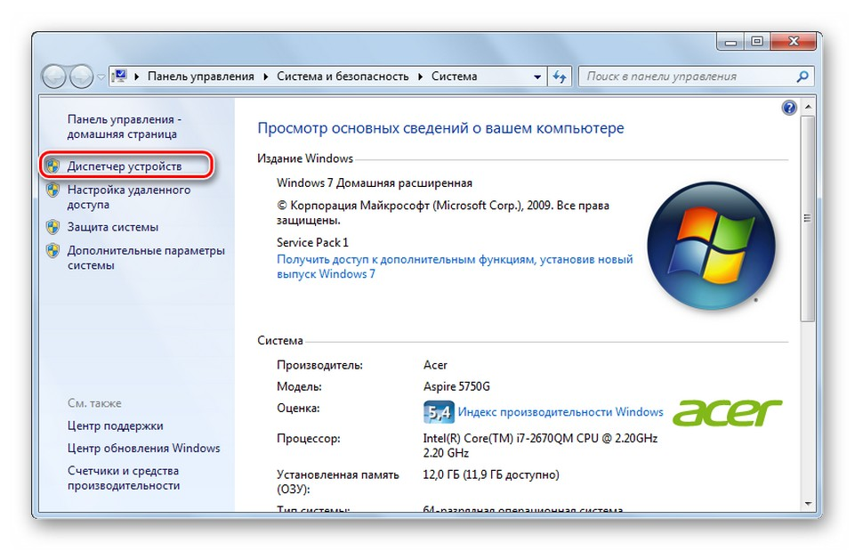 Как настроить Wi-Fi на компьютере с Windows 7 и новее?