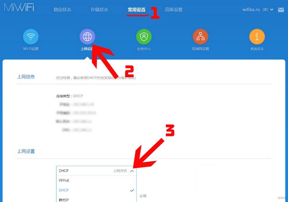 Настройка роутера Xiaomi Mi Wi-Fi 3: поймет даже бабушка