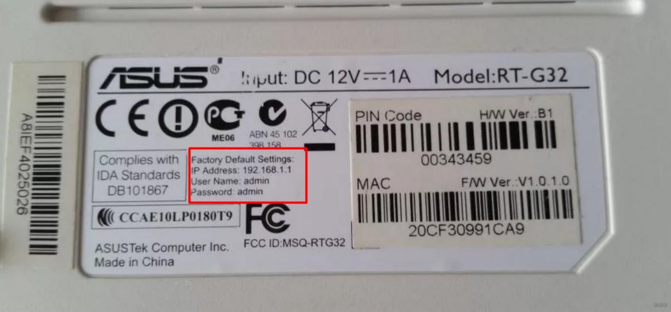 Вход в роутер ASUS: пошаговая инструкция для любой модели