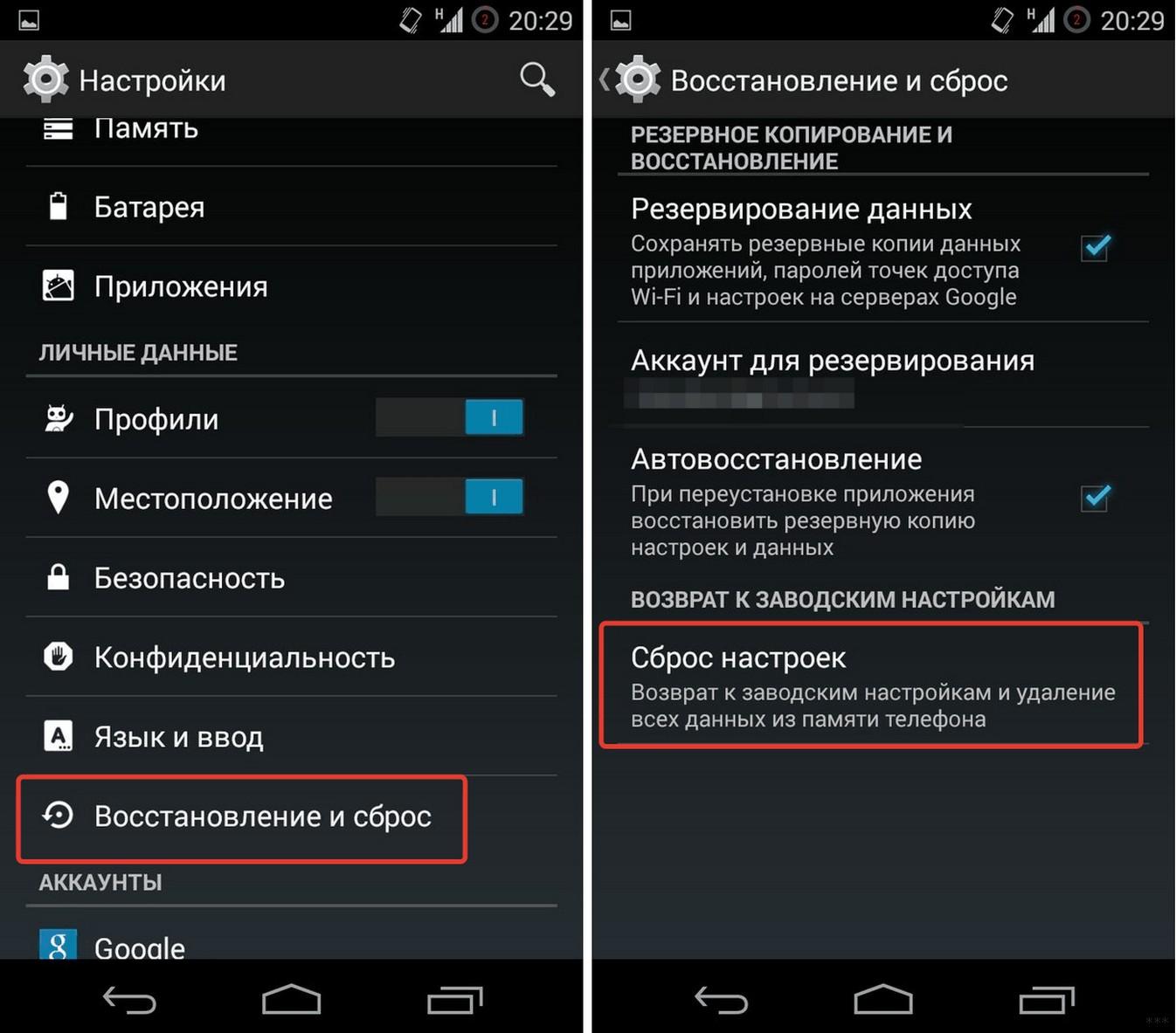 Не включается Wi-Fi на телефоне или планшете Android: советы от WifiGid