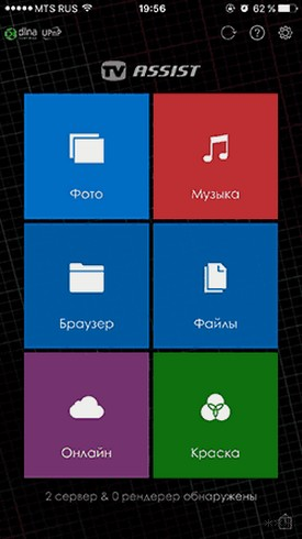 Как вывести видео с Айфона на телевизор: кабель, DLNA, Apple TV