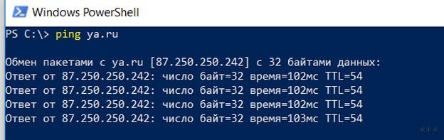Что такое DNS сервер и их адреса: от теории до тонкой настройки